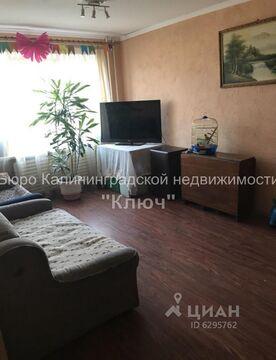 Продажа квартиры, Калининград, Ул. Инженерная - Фото 1
