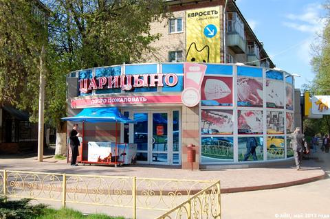 Объявление №50567909: Помещение в аренду. Обнинск, ул. Лейпунского,