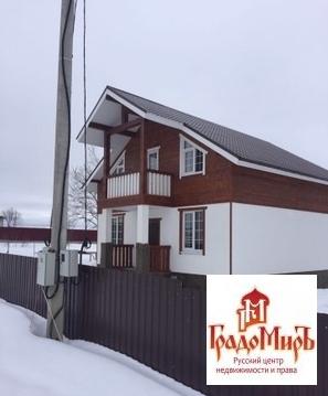 Продается дом, Пересветово с, 7.5 сот - Фото 1