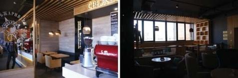 Торговое помещение (кафе) 440 м2 - Фото 4