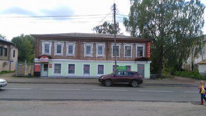 Продажа участка, Кострома, Костромской район, Ул. Сенная - Фото 1
