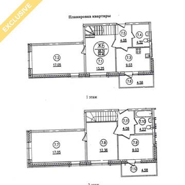 Продажа 4-к квартиры на 9/10 этаже на ул. Машезерская, д. 36 - Фото 3