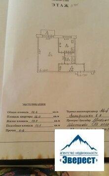 Продается однокомнатная квартира:г.Щелково ул.Комсомольская д.7к2 - Фото 1