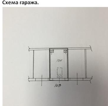 Продажа гаража, Ярославль, Толбухина пр-кт. - Фото 2