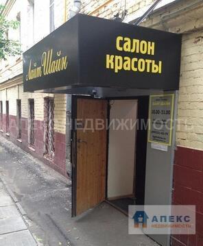 Продажа помещения свободного назначения (псн) пл. 160 м2 м. Маяковская . - Фото 2
