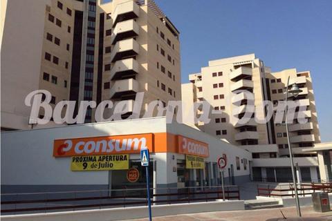 Продается супермаркет в Валенсии!
