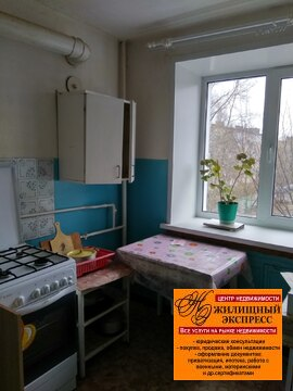 1 ком.кв р-н Гагарина - Фото 4