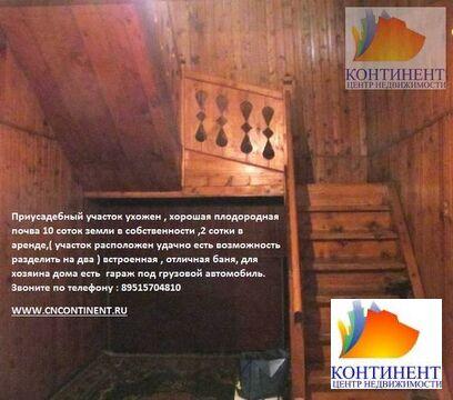 Продажа дома, Кемерово, Ул. Красноярская - Фото 3