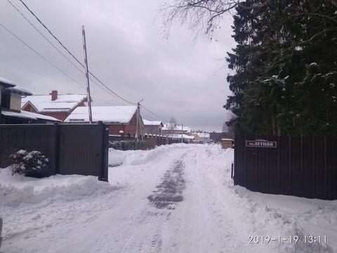 Участок 14 соток ИЖС, Москва, Калужское или Киевское шоссе - Фото 5