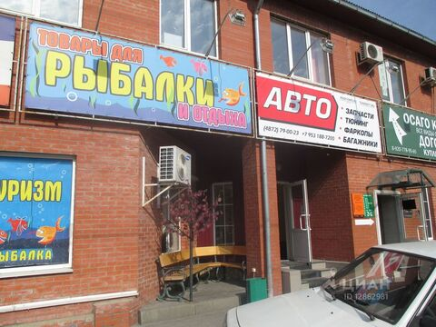 Аренда псн, Тула, Ул. Пролетарская - Фото 1