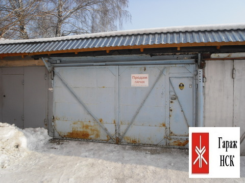 Сдам в капитальный гараж, ГСК Авангард №150. 5 минут от гимназии №3 - Фото 1