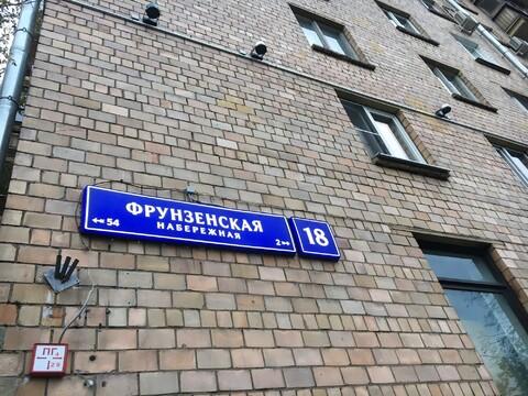 3-х комнатная квартира на Фрунзенской набережной - Фото 4