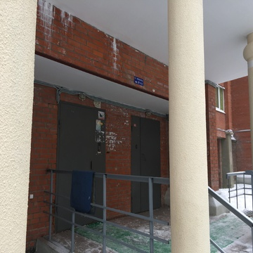 2 комнатная квартира в Домодедово ул. Лунная - Фото 3