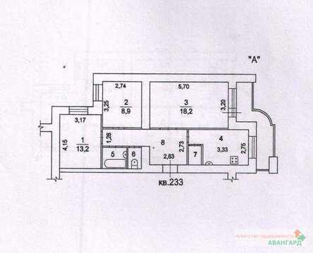 Продается квартира, Электросталь, 67.5м2 - Фото 5