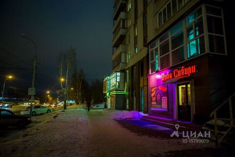 Продажа готового бизнеса, Новосибирск, м. Золотая Нива, Ул. Куприна - Фото 1