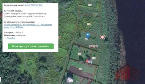 Продажа участка, Бабаево, Псковский район - Фото 3