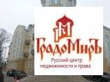 Сдается офис, Сергиев Посад г, 47м2 - Фото 4