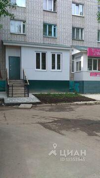 Продажа офиса, Чебоксары, Эгерский б-р. - Фото 2