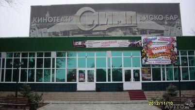 Продажа готового бизнеса, Буденновск, Буденновский район, Ул. . - Фото 1