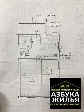 2-к квартира с участком на Совхозной за 820 000 руб - Фото 2