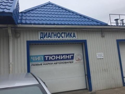 Продажа производственного помещения, Сясьстрой, Волховский район, Ул. . - Фото 2