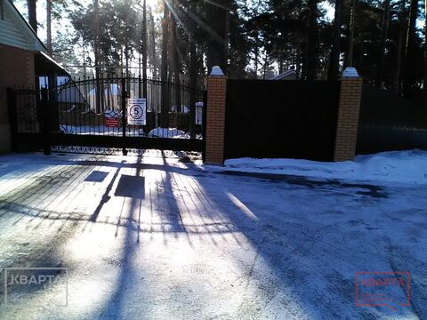 Продажа участка, Бердск, Серебрянный бор - Фото 3