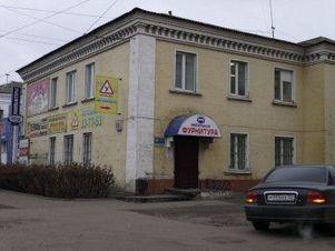 Аренда офиса, Брянск, Ул. Ульянова - Фото 1