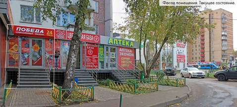 Продажа бизнеса 28.2 кв.м, м.Бабушкинская, - Фото 3