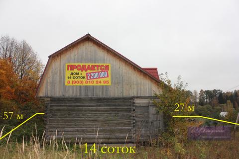 Продается бревенчатый дом в д. Орехово, Жуковский район - Фото 5