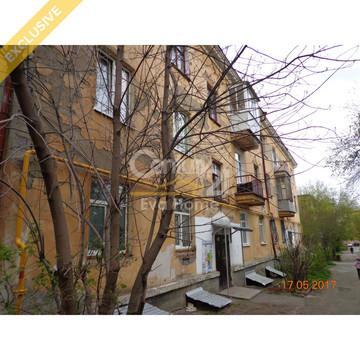 Г. Екатеринбург, Альпинистов, дом 4 - Фото 1