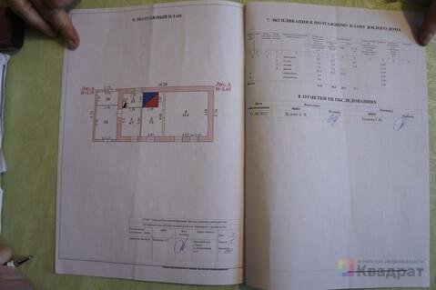 Продается крепкий кирпичный 2-комнатный дом - Фото 1