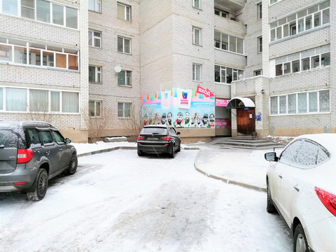 Аренда псн, Вологда, Молодёжная улица - Фото 2