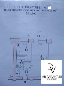 Продам 2-к квартиру, Комсомольск-На-Амуре г, проспект Ленина 32