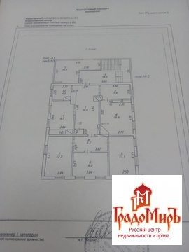 Продается коммерческое помещение, г. Калязин, Красноармейская - Фото 3