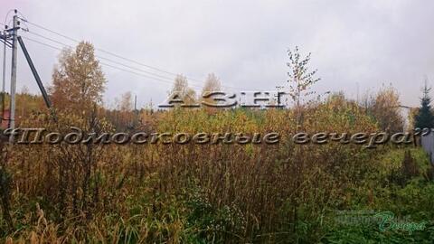 Симферопольское ш. 30 км от МКАД, Одинцово, Участок 6 сот. - Фото 1