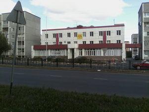 Продажа офиса, Курск, Хрущева пр-кт. - Фото 1