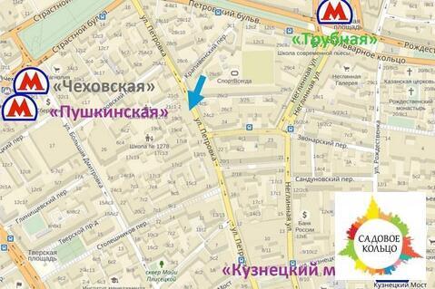 Окружение Уникальное место—престижный район и локация. Историческ - Фото 1