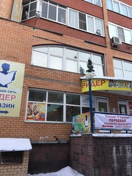Аренда псн, Сыктывкар, Ул. Карла Маркса - Фото 1