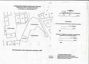 Продажа участка, Беляницы, Ивановский район, Улица Земляничная - Фото 2