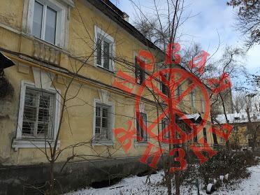 Продажа квартиры, Самара, Славный пер. - Фото 1