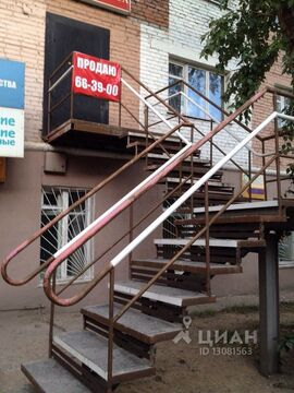 Продажа псн, Улан-Удэ, 50 лет Октября пр-кт. - Фото 2