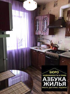 1-к квартира на пл. Ленина 3 за 770 000 руб - Фото 5