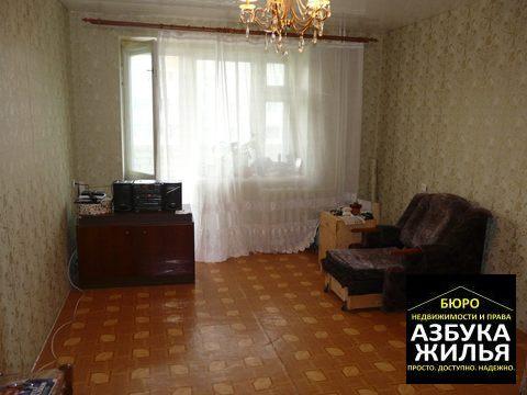 1-к квартира на Школьной 15 за 750 000 руб - Фото 3