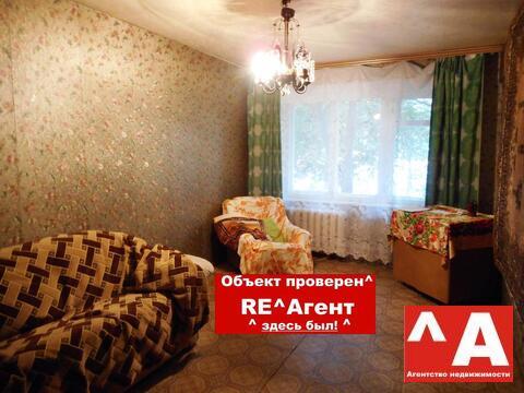 Продажа 4-й квартиры на Фучика - Фото 1