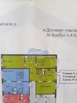 Квартира С отличным ремонтом, мебелью И техникой. свободная продажа. - Фото 1