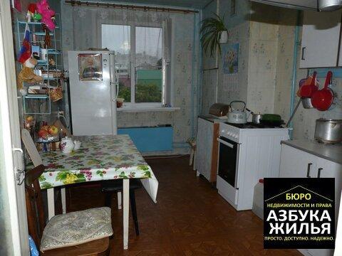 3-к квартира на 7 Ноября 6а за 1.3 млн руб - Фото 2