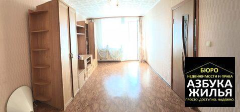 1-к квартира на Лермонтова 3 за 1.3 млн руб - Фото 1