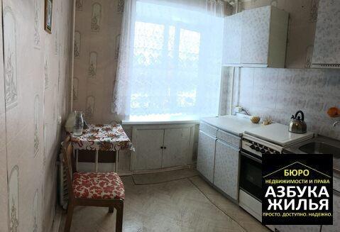 1-к квартира на Гагарина 6 за 900 000 руб - Фото 5