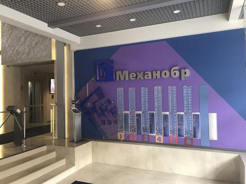 Аренда офиса, м. Василеостровская, 19-я линия В.О. - Фото 3