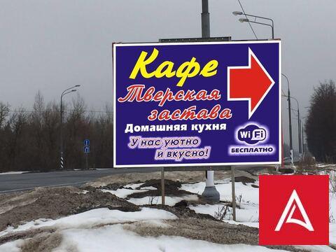 Придорожный комплекс Ленинградское шоссе, Выдропужск, Тверская обл. - Фото 1